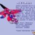 MegaPhilX-JetManID