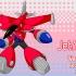 jetman_by_megaphilx-d53od3a